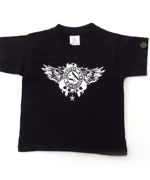 Camiseta Niño Manga Corta - Negra - Calaveras Alas