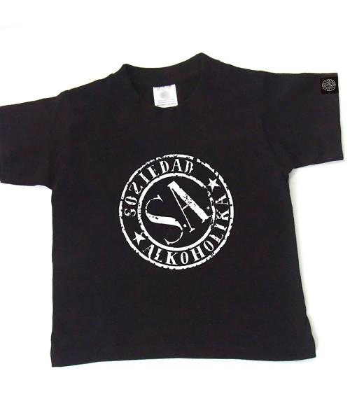 Camiseta Niño Manga Corta - Negra - Sello